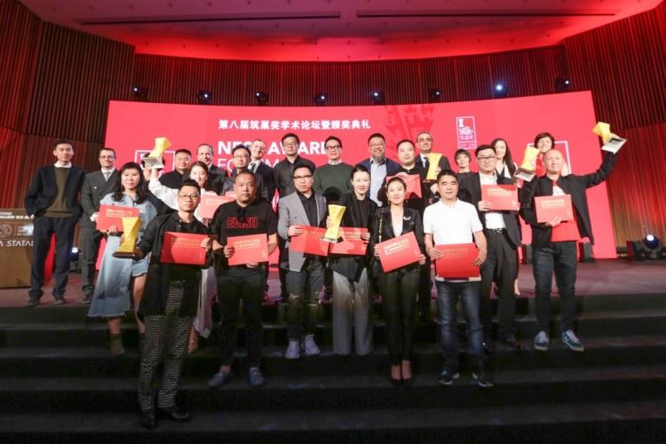 Fuorisalone 2018 Premio Nest Award: i migliori designer cinesi alla Milan Design Week