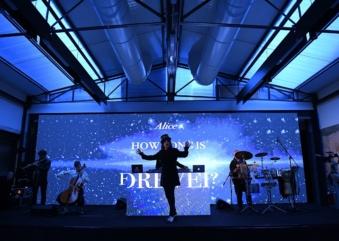Jaeger LeCoultre Polaris 2018 party Milano: il dinner gala con Stefano Accorsi