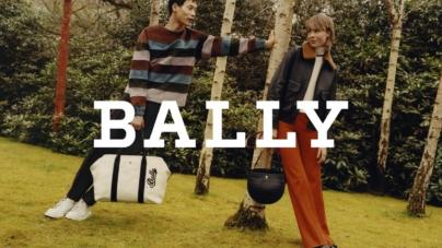 Bally campagna autunno inverno 2018: lo sportswear di lusso