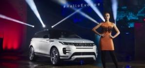 Nuova Range Rover Evoque 2019: il party a Londra con Guy Ritchie, Richard Madden e Adwoa Aboah