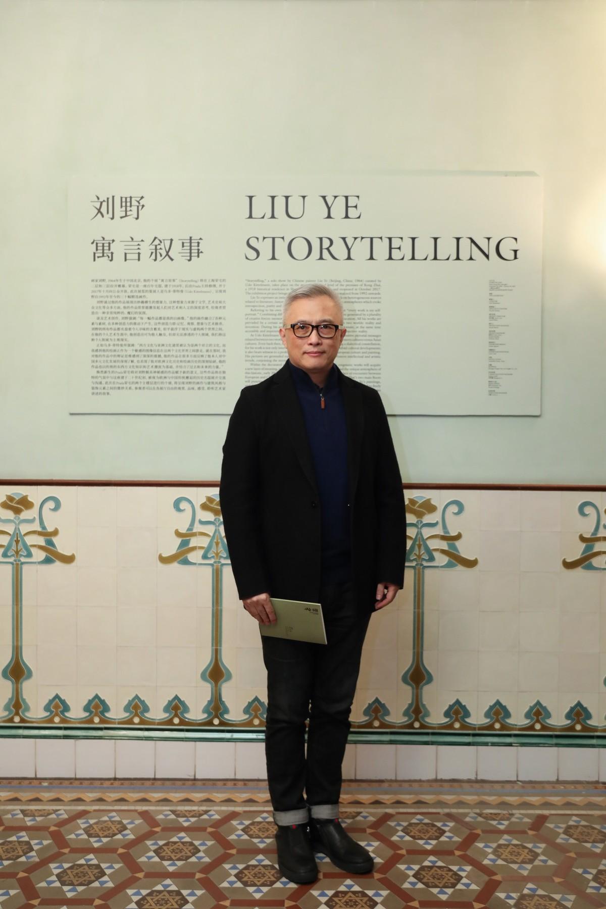 Prada Rong Zhai Shanghai Liu Ye