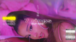 Ariana Grande 7 Rings: il video ufficiale del nuovo singolo della pop star