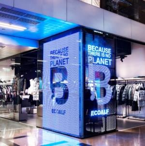 Illa Diagonal Barcellona Ecoalf: aperto il nuovo flagship store