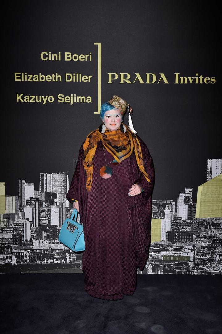 Fuorisalone 2019 Prada Invites