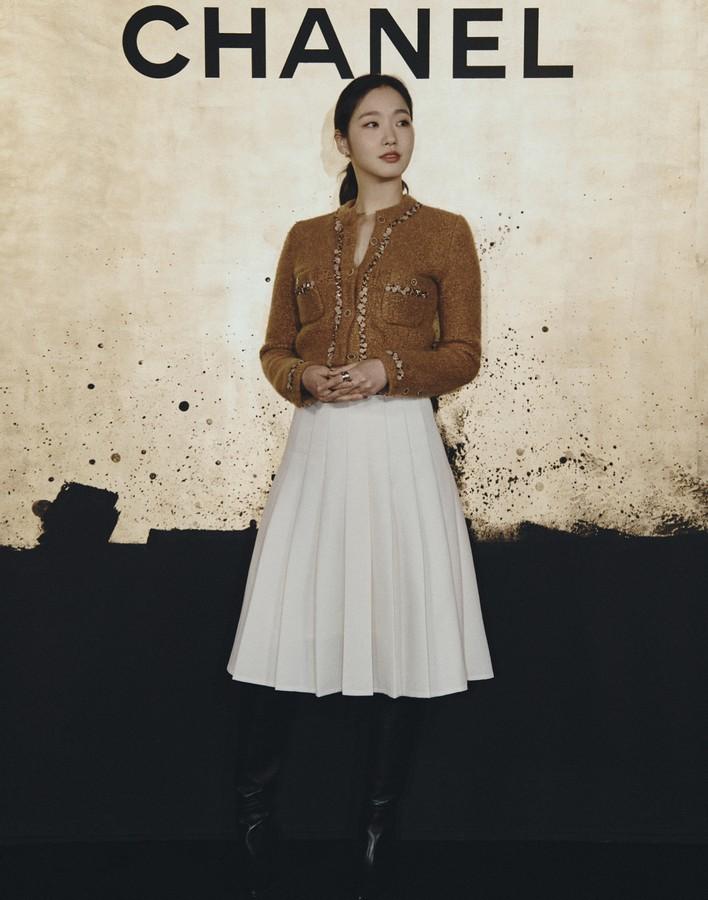 Chanel Métiers d'art 2018 2019 Seoul
