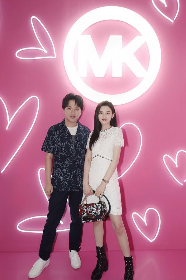 Michael Kors Qixi Festival 2019