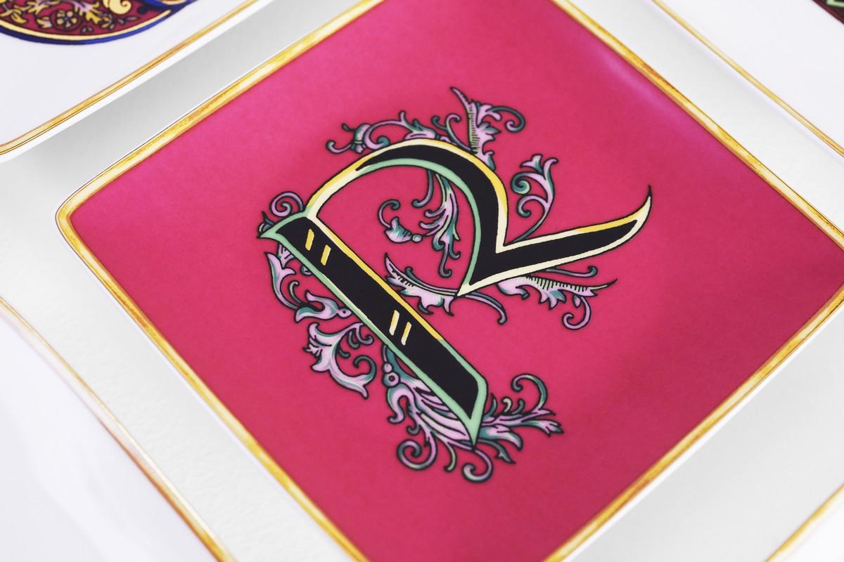 Versace Rosenthal Holiday Alphabet