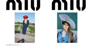 Miu Miu campagna Croisiere 2020: le immagini estemporanee di Juergen Teller
