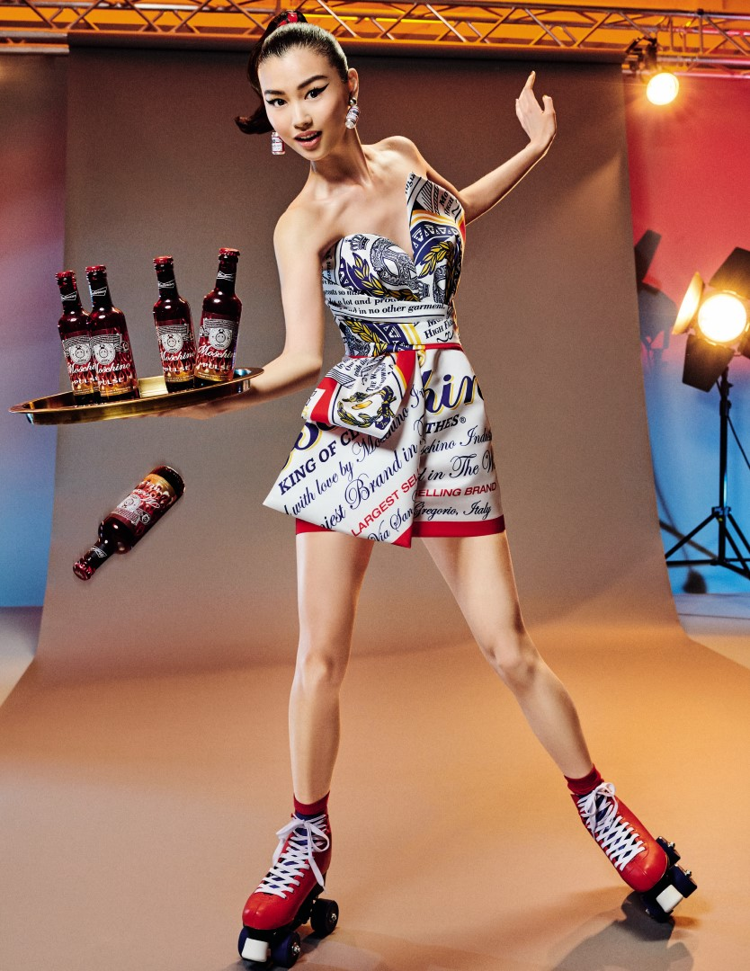 Moschino Budweiser