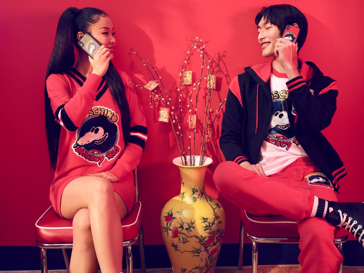 Capodanno Cinese 2020 Moschino