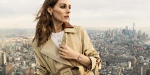 Piaget Sunlight collezione 2020: le nuove creazioni, raggi di luce sulla pelle