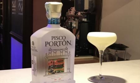 Pisco Porton La Caravedo: il distillato di tendenza simbolo del Perù