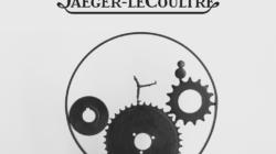 Jaeger-LeCoultre Festival Venezia 2020: il premio Glory to the Filmmaker