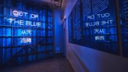 Mostra Alcantara Palazzo Reale Milano: Out of the Blue, il viaggio nella calligrafia