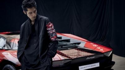 Lamborghini Lounge Tokyo: la Aventador S e la capsule collection co-branded