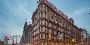 Swatch Art Peace Hotel Maxxi Roma: la speciale collaborazione per il 10 anniversario
