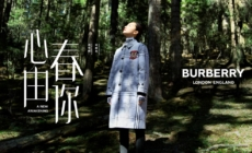 "Capodanno Cinese 2021 Burberry: il film ""A New Awakening"""