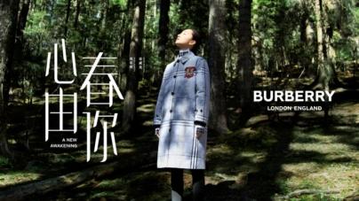"Capodanno Cinese 2021 Burberry: il film ""A New Awakening"""