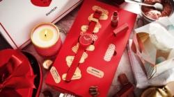 Swatch San Valentino 2021: quattro orologi speciali per i cuori infranti!