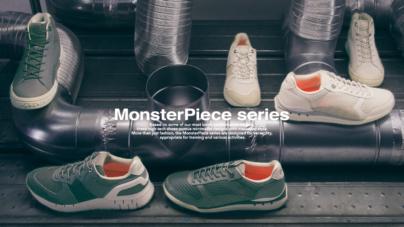 Onitsuka Tiger Ultimate 81 MP: la sneaker contemporanea da utilizzare in tutte le occasioni