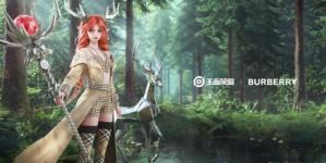 Burberry Honor of Kings: le skin esclusive create per la famosa eroina Yao