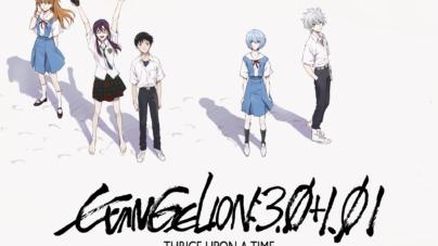 Evangelion 3.0+1.01 Thrice Upon a Time: in anteprima mondiale su Amazon Prime Video