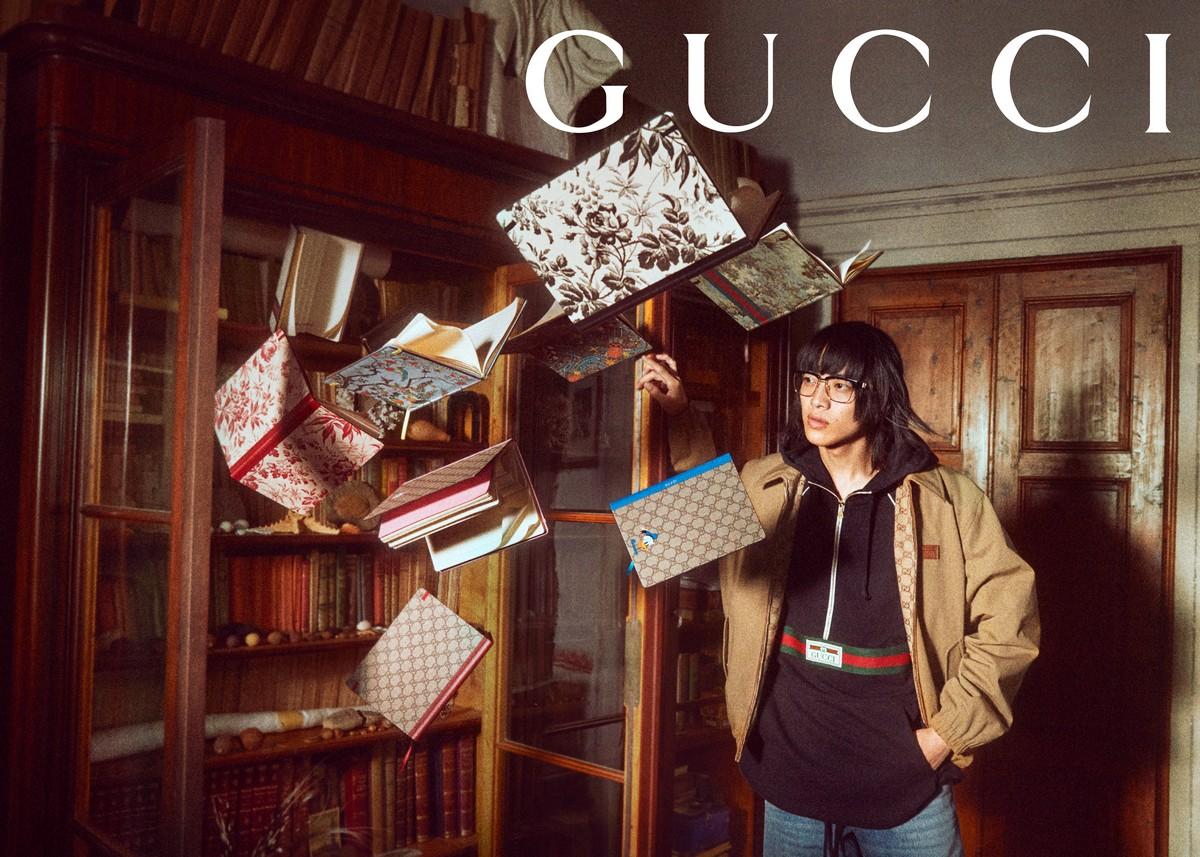 Milano Design Week 2021 Gucci